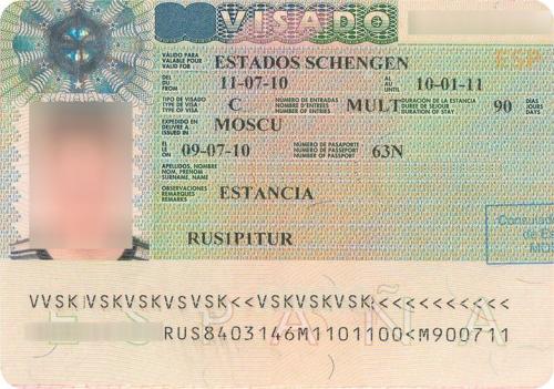 Виза в Испанию для белорусов