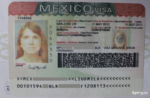 Мексиканская виза в паспорте