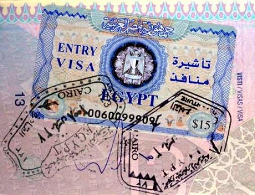 Виза для посещения Египта