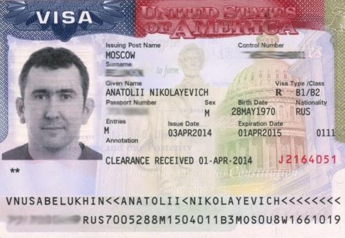 Виза для въезда в США