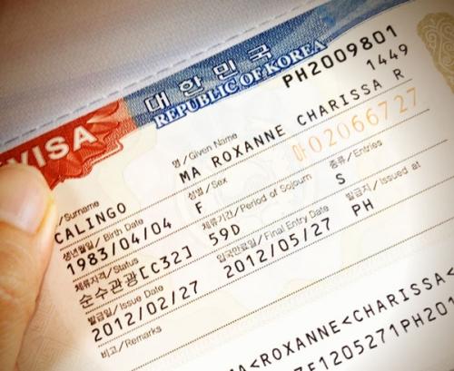 Корейская виза для въезда в страну
