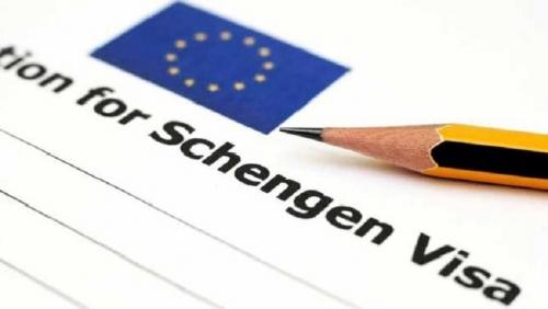 Бланк шенгенской визы