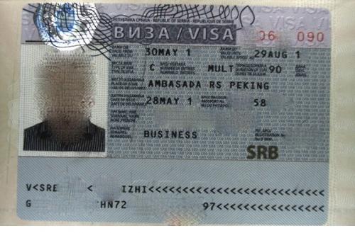 Виза для посещения Сербии