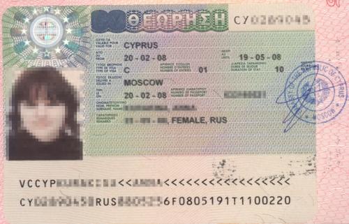 Виза для посещения Кипра