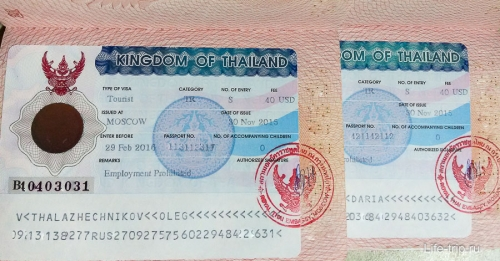 Виза Таиланда в паспорте