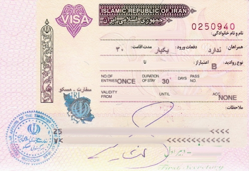 Виза для посещения Ирана
