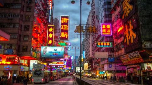 Вечерний Гонконг
