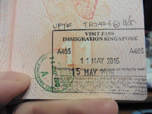 Сингапурская виза