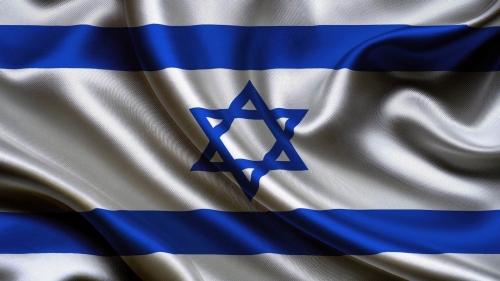 Израильский флаг на ткани