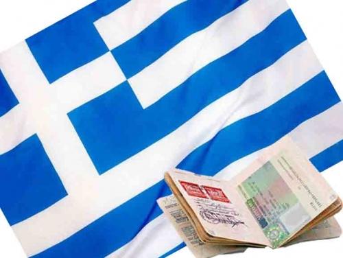 Загранпаспорт с греческой визой