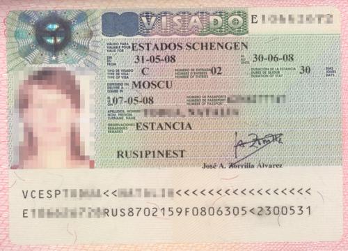 Загранпаспорт с визой для Испании
