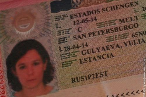 Шенгенская виза для посещения Испании