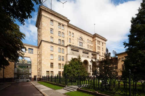 Посольство Чехии в Москве
