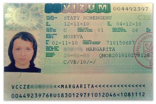 Документ для въезда в Чехию