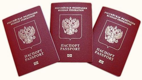 Российские загранпаспорта