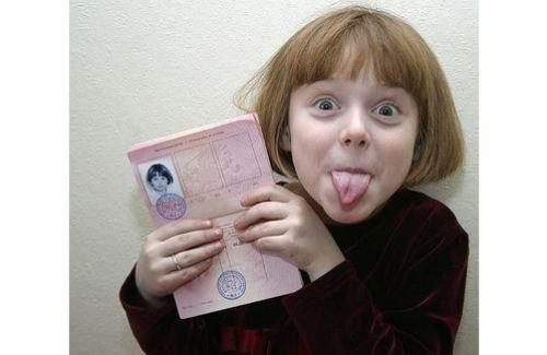 Ребенок  с загранпаспортом
