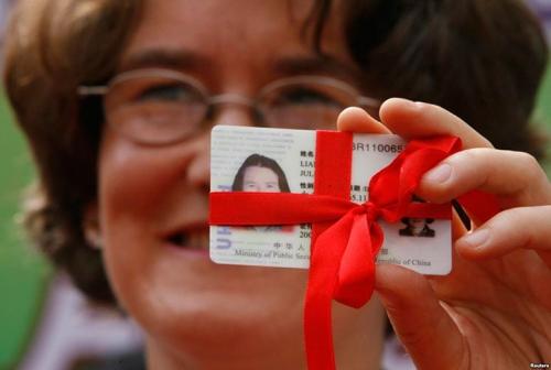Женщина на грин карте