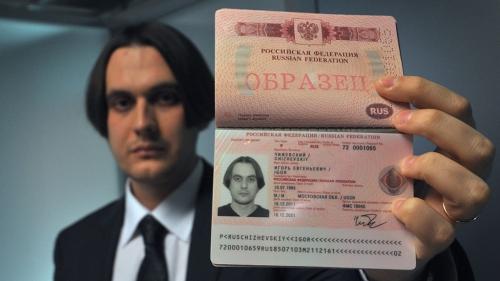 Новое фото на загранпаспорт