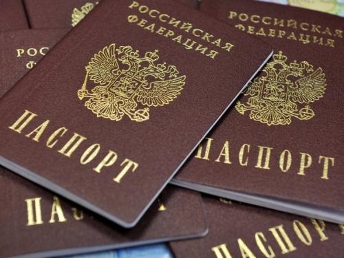 Много паспортов РФ