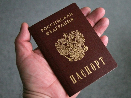 Паспорт на ладони