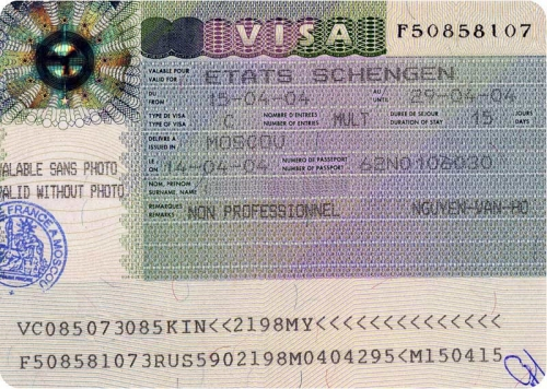 Шенгенская виза для посещения