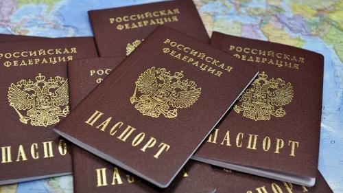 Загранпаспорта на карте