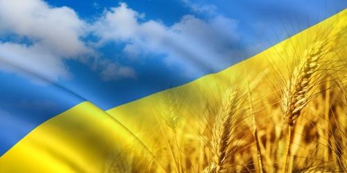 Правила въезда в Украину для граждан других стран