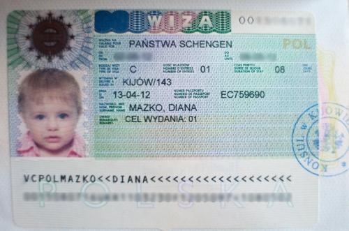 Шенгенская виза ребенка