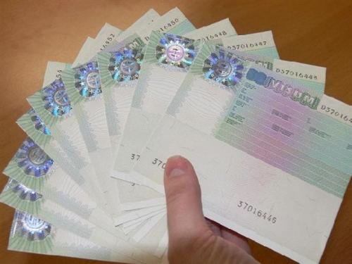 Бланки для шенгенских виз