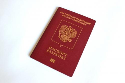 Красный загранпаспорт