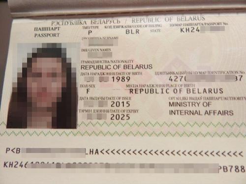 Как сделать паспорт в минске что нужно