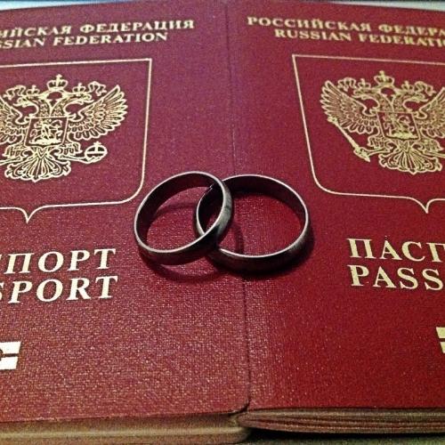 Смена фамилии после брака