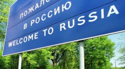 Дорожный щит при въезде в Россию