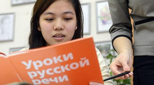 Мигрантка учит русский язык