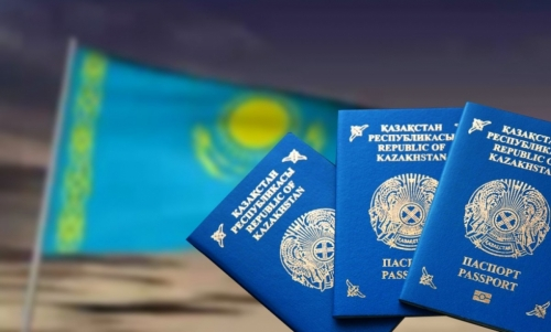 Паспорта Казахстана и флаг