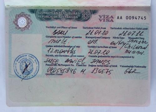 Азербайджанская виза