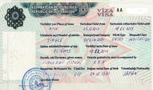 Виза для Азербайджана