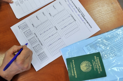 Тест на знание русского для граждан других стран