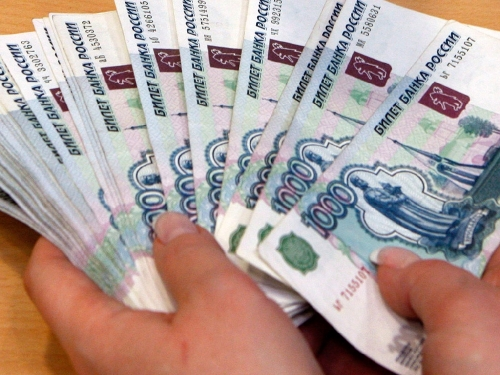 Несколько десятков тысяч рублей