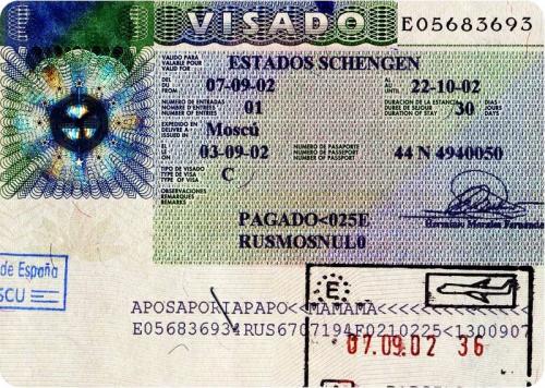 Виза для посещения Андорры