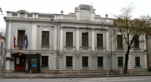 Визовый центр Словении в Москве