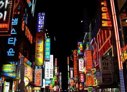 Ночной город в Корее