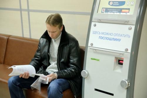 Автомат для оплаты пошлины в МФЦ