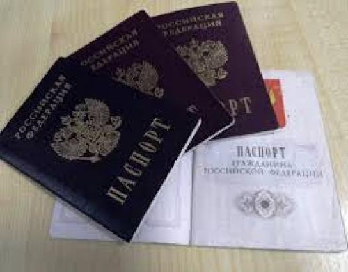 Паспорта для проверки