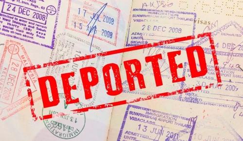 Депортационный статус