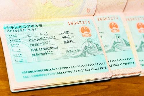 Китайская виза внутри