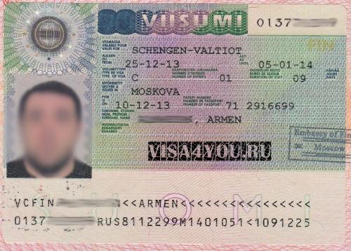 Шенген для Финляндии
