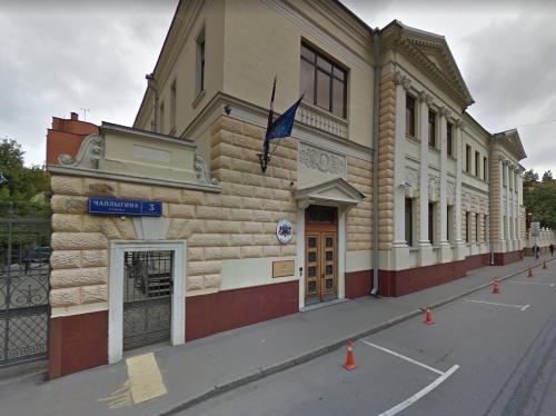 Визовый центр Латвии для получения дкументов