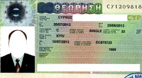Образец визы для посещения Кипра