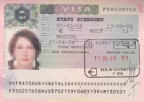 требования на фото на визу во францию 2016